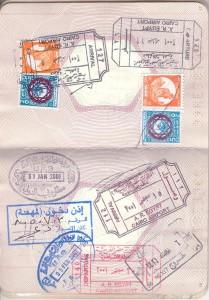 French Passport Stamp