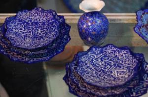 Isfahan nefsujahan