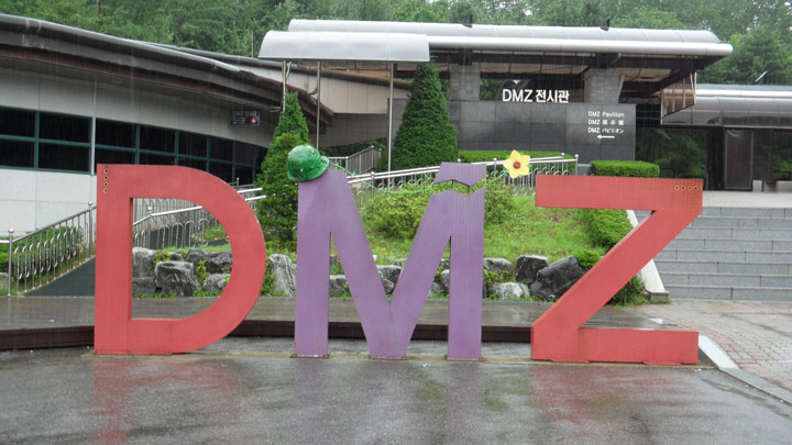 Seoul DMZ Tour