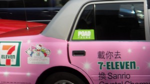 Hong Kong Pink Cab